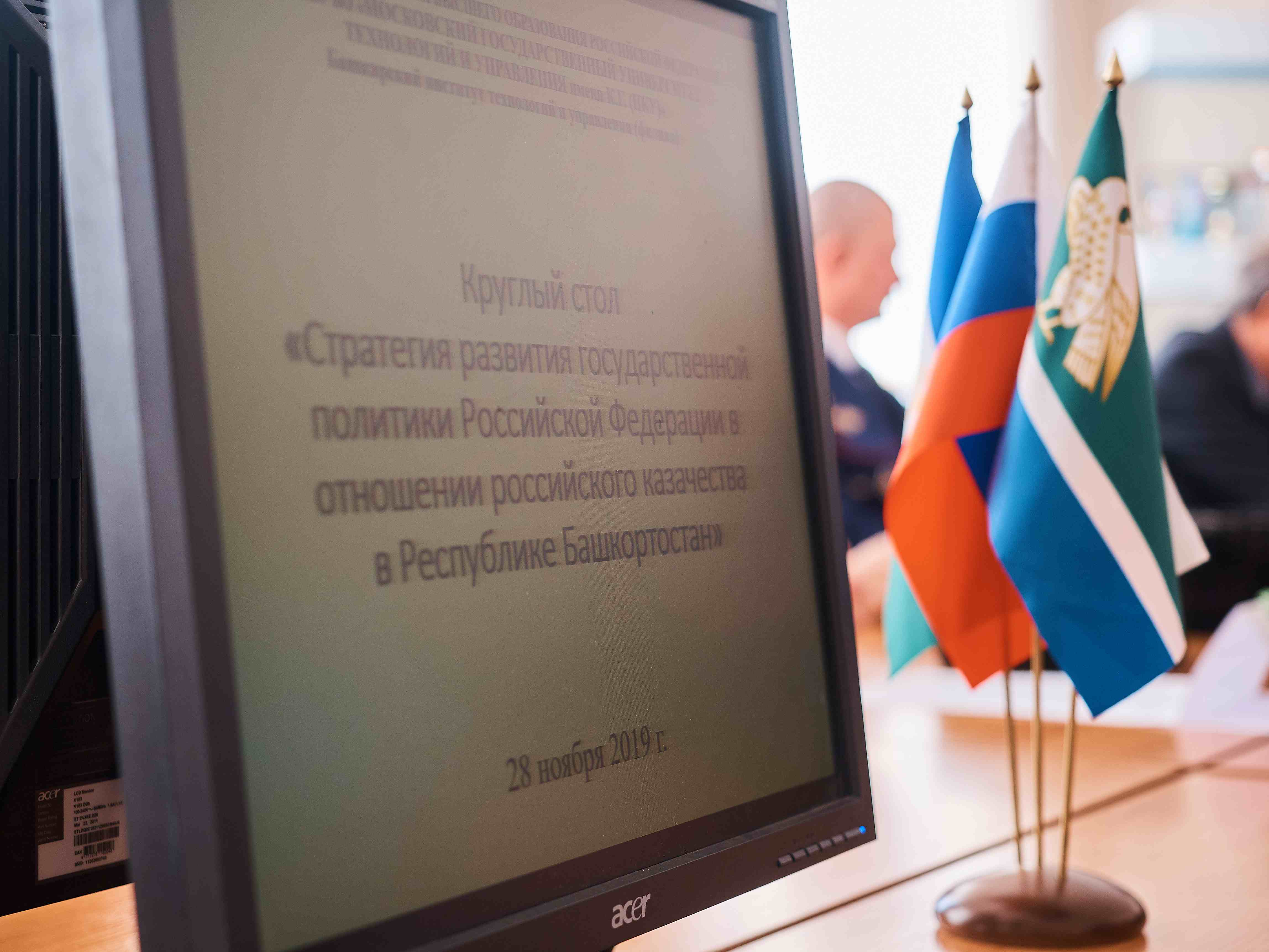 http://www.eparhia-salavat.ru/sites/default/files/P1230105.jpg