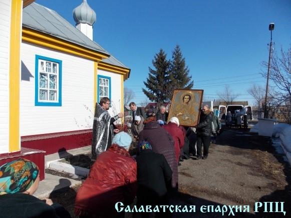 http://www.eparhia-salavat.ru/sites/default/files/imagecache/big/8007.jpg