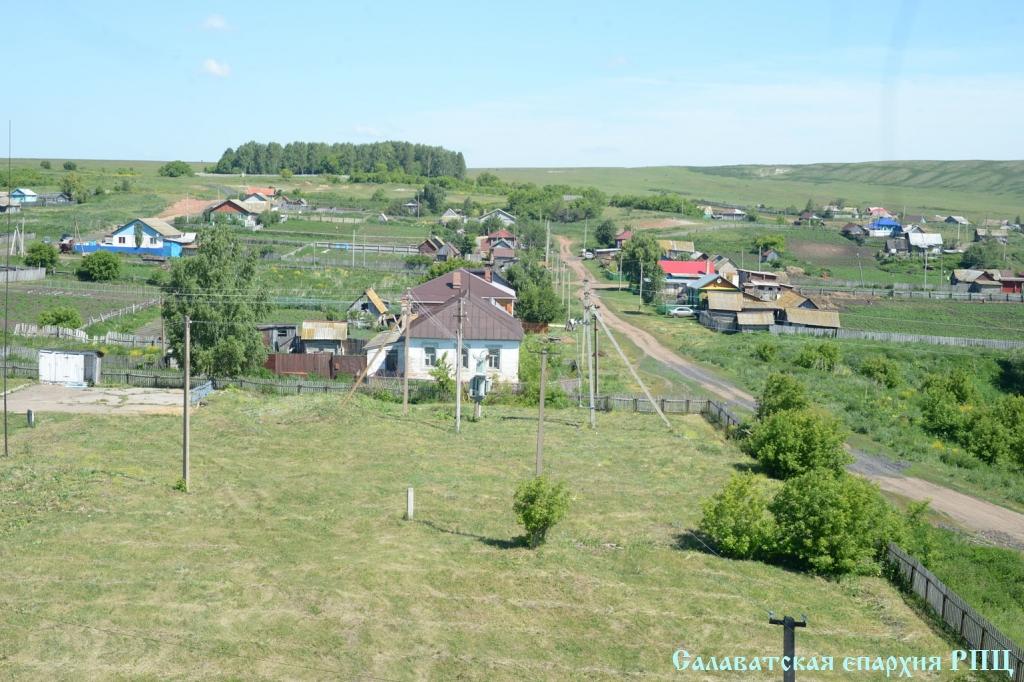 ассортименте: погода в верхоторе ишимбайский район Киркоров