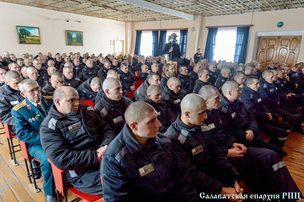 Город нижнекамск тюрьма