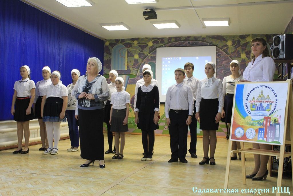 Православные конкурсы на 2017 год