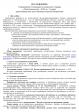 XI командный шахматный турнир «Пасхальная весна – 2019» среди Воскресных школ Башкортостанской митрополии состоится в городе Салават