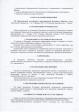 """В Салавате пройдет ХХ Православный международный молодежный фестиваль """"Братья"""""""