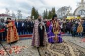 Освящение Поклонного армянского Креста - Хачкара