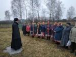 Архиерейское Богослужение на престольный праздник с.Каменка