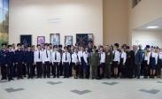 Межрегиональная научно-практическая конференция «Сохранение исторической памяти и развитие духовно-нравственных традиций казачества в системе образования и воспитания казаков в Республике Башкортостан»