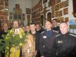 Молебен с акафистом Анастасии Узорешительнице в Ик-16