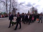 Заголовок: «День Победы в Чишмах»
